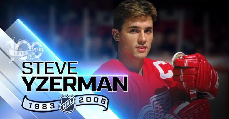 Who is Steve Yzerman? Bio: Car